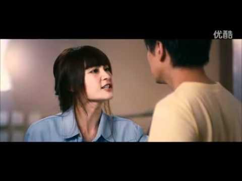 Trailer: Si yo fuera tú