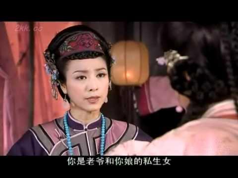 Pretty Maid Episode 13