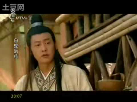 Bai She Hou Zhuan/The Legend of the White Snake Sequel/ Tale of the oriental serpent Episode 2 (Part 1)