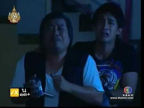 Jao Sao Pom Mai Chai Pee Episode 1: Jao Sao Pom Mai Chai Pee (Part 1)