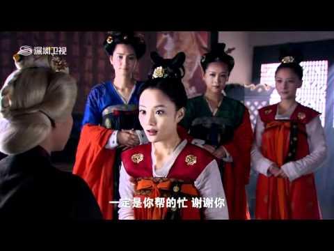 Tang Gong Mei Ren Tian Xia - Beauties of the Tang Palace Episode 12