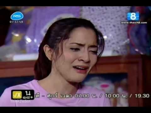 Thong Prakai Sad Episode 3 (Part 1)