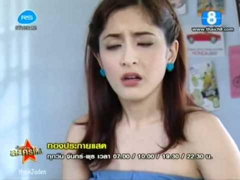 Thong Prakai Sad Episode 7 (Part 1)
