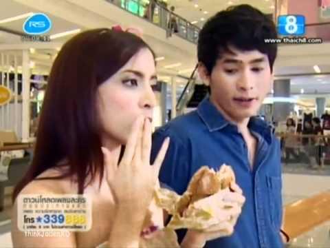 Thong Prakai Sad Episode 8 (Part 1)