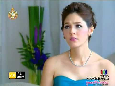 Mia Taeng (เมียแต่ง) Episode 4: MT (Part 1)