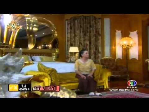 EP9 MT-HS (Part 1): Mia Taeng (เมียแต่ง)