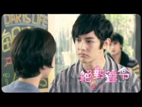 Absolute Boyfriend Official Trailer 3 (30S): Absolute Boyfriend