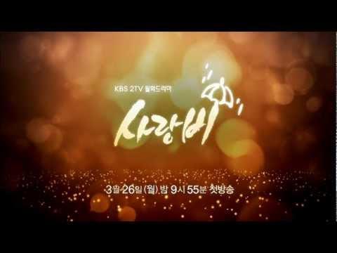 Teaser 7: Love Rain