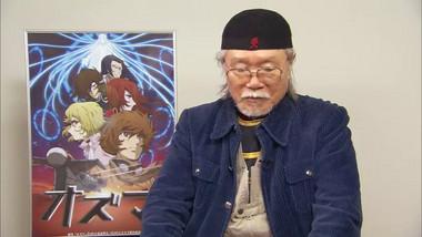 Commentary: Leiji Matsumoto's OZMA