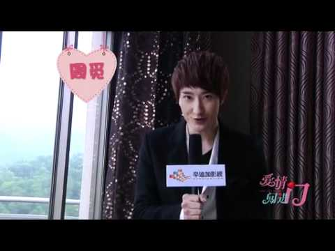 Zhou Mi's Fan Message: When Love Walked In
