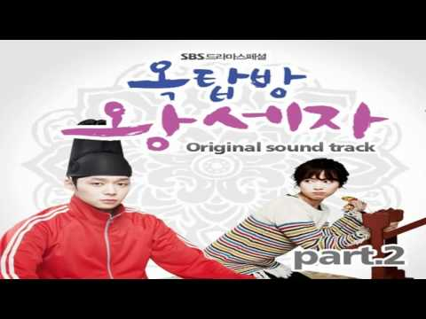 Jay Park - Happy Ending OST part 2: Rooftop Prince
