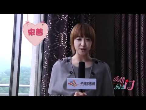 Victoria Song's Fan Message: When Love Walked In