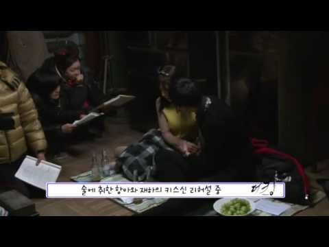 The King 2Hearts BTS Footage 6-2: The King 2 Hearts