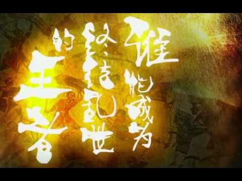 Trailer: Lan Ling Wang  兰陵王