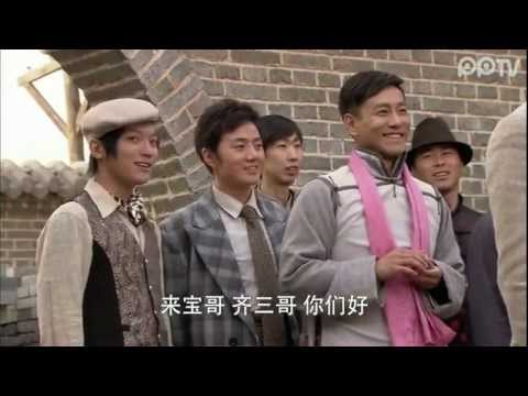 Chinese Traditional Magic Episode 2