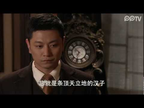 Chinese Traditional Magic Episode 5