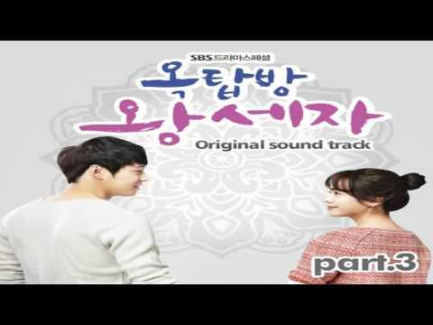 Andante - Jiin (OST 3): Rooftop Prince