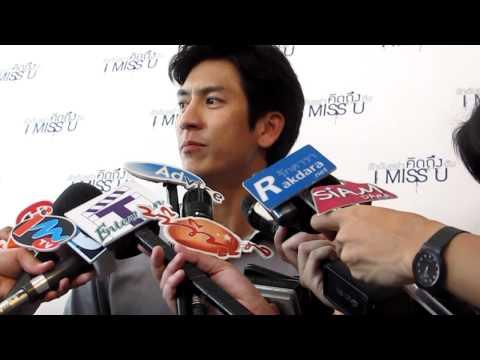 Tik interviews about I MISS U: I Miss U