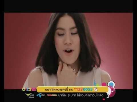 Mutmee - Ja Roo Wa Rak Tur (You'll Know That I Love You): Dok Soke (2012) - Sad Flower