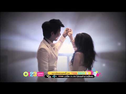 Pinta - Mee Jing Reu Plao (Does He Exist?): Dok Soke (2012) - Sad Flower