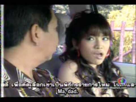 Hardsub Ep 6 (Part 1): Phoo Yai Lee Gab Nang Ma (ผู้ใหญ่ลีกับนางมา)