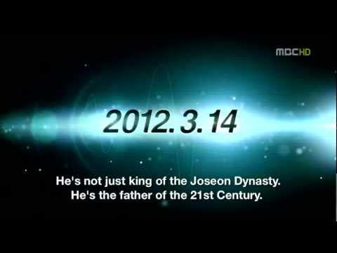 King 2 Hearts Trailer: Drama Addicts Anonymous