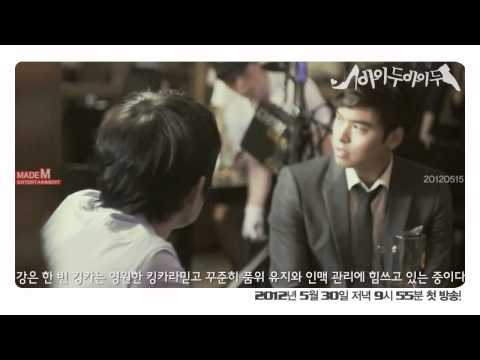 Lee Jang Woo's Shooting (Part 1): I Do, I Do