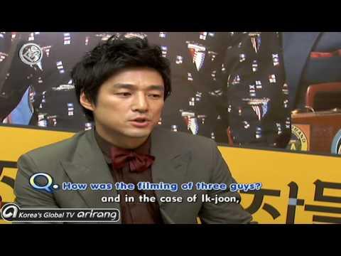Ji Jin Hee: The Great Seer