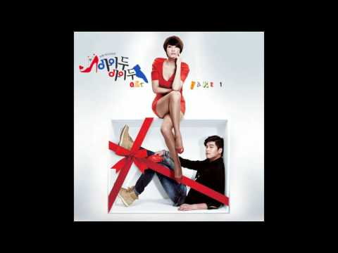"""That girl over Flowers"" by Yesung - OST Part 1: I Do, I Do"