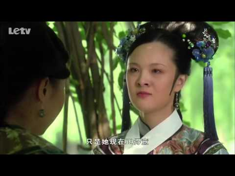 The Legend of Zhen Huan(Completed) Episode 16