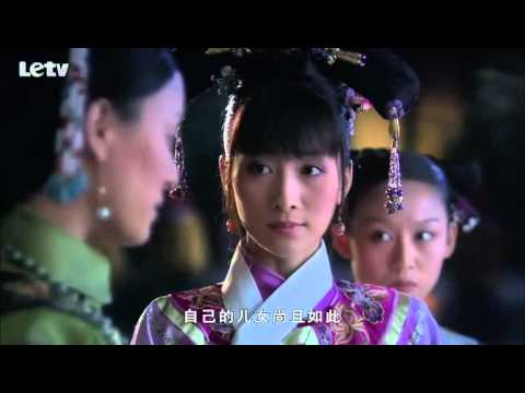 The Legend of Zhen Huan(Completed) Episode 17