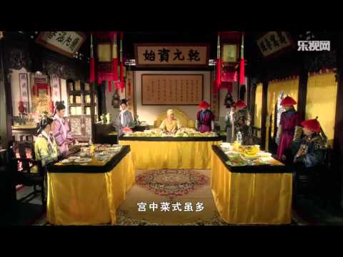 The Legend of Zhen Huan(Completed) Episode 20