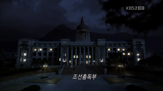 Bridal Mask Episode 4
