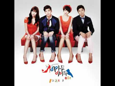 """Running Man"" by Lee Won Suk (Daybreak) - OST Part 3 Track 1: I Do, I Do"