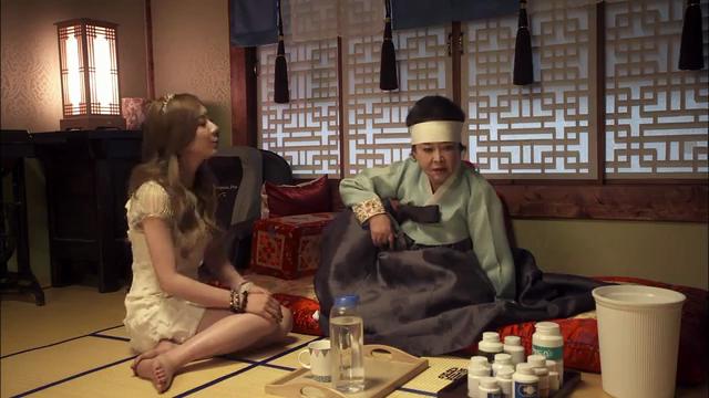 I Love Lee Tae Ri Episode 4
