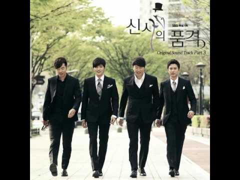 """You Are Everywhere"" by Big Baby Driver  OST 1 Track 7: A Gentleman's Dignity"