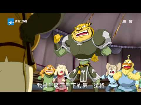 Monkey, Monk and the Monsters Go West Episode 7: - 8 (Part 1)
