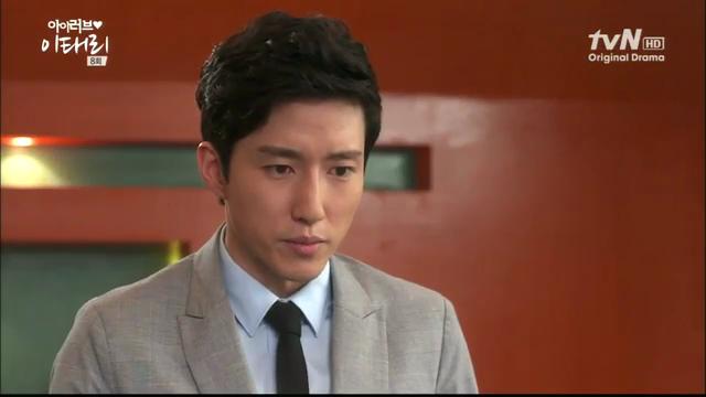 I Love Lee Tae Ri Episode 8
