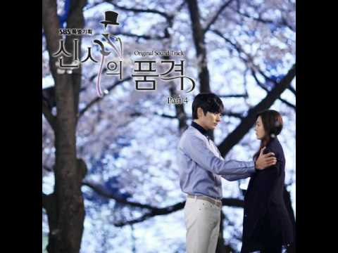 "Love...  What to do?"" by Yang Pa OST 1 Track 3: A Gentleman's Dignity"