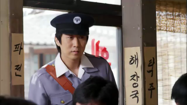Bridal Mask Episode 10