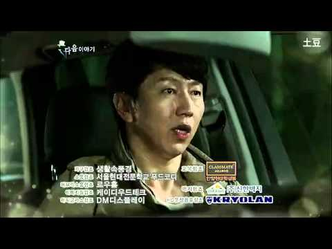 Preview Ep 12: A Gentleman's Dignity
