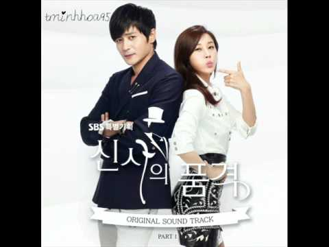 High High (Bossa Nova Story) by Kim Tae Woo - OST 1 Track 9: A Gentleman's Dignity