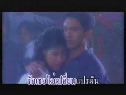 Kuer Tur - Opening for the original version from 2002: Sao Noi (2012) - Little Girl