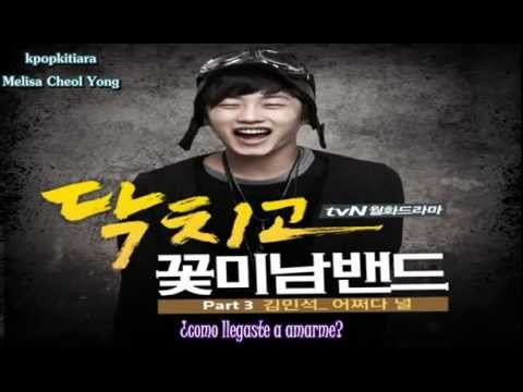 "SUFBB OST 3 - ""How come"" by Kim Min Suk: Shut Up! Flower Boy Band"