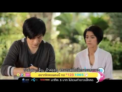 Club Friday Based on True Story by Earn Piyada: Jeb Tae Job - Aof Pongsak (MV-Song Version)