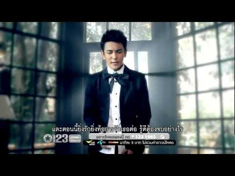 Club Friday Based on True Story by Earn Piyada: Ter Ruk Mai Por Rue Kor Mark Pai - Gun [MV-Full Version]