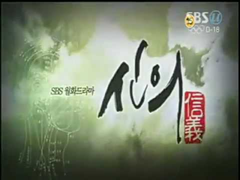 """The Faith"" - Teaser 1    FROM  SBS: The Great Doctor"