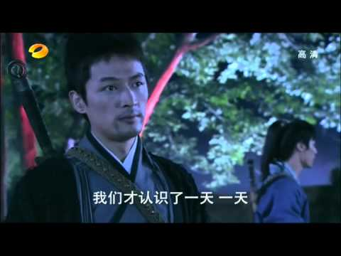 Xuan Yuan Sword 3 Legend - Rift of the Sky Episode 5