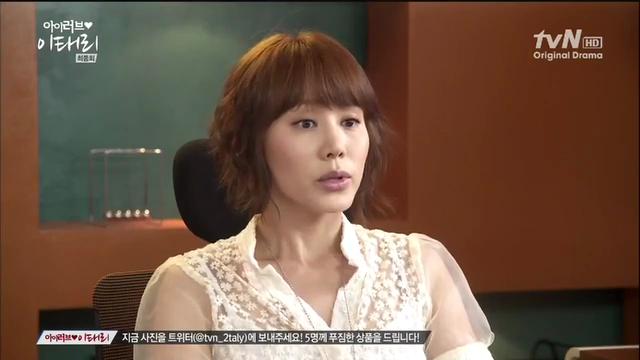 I Love Lee Tae Ri Episode 16
