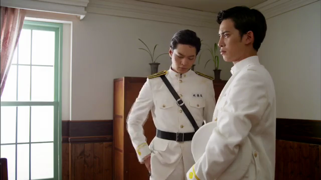 Bridal Mask Episode 17